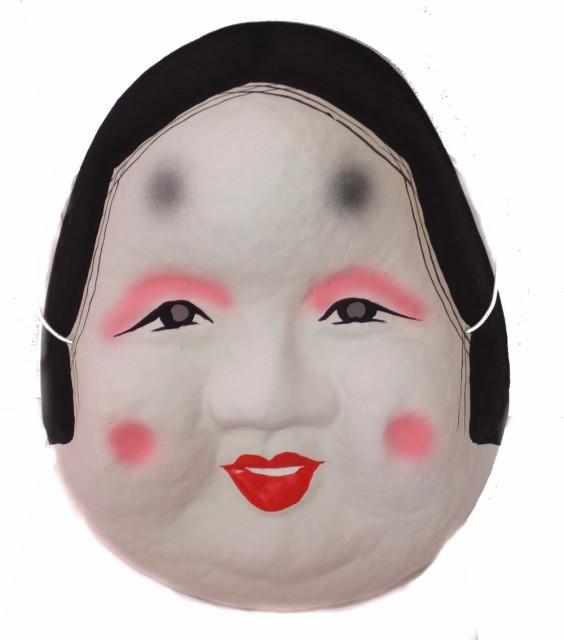 おかめのお面 張子 お面 日本製 インテリア 変装用品 パーティー用品 仮装用品 ハロウィン