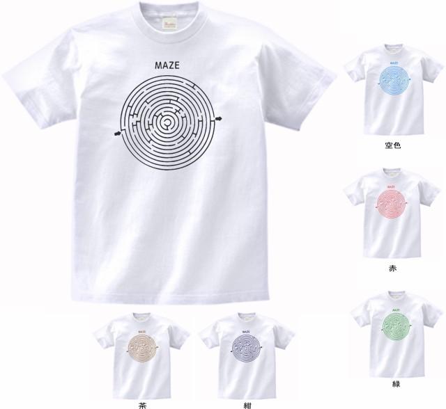 デザインTシャツ デザイン 迷路 MAZE Tシャツ...