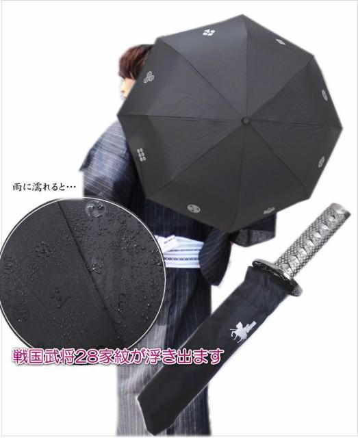 粋なメンズ男物男性折り畳み日本サムライ刀傘黒色...