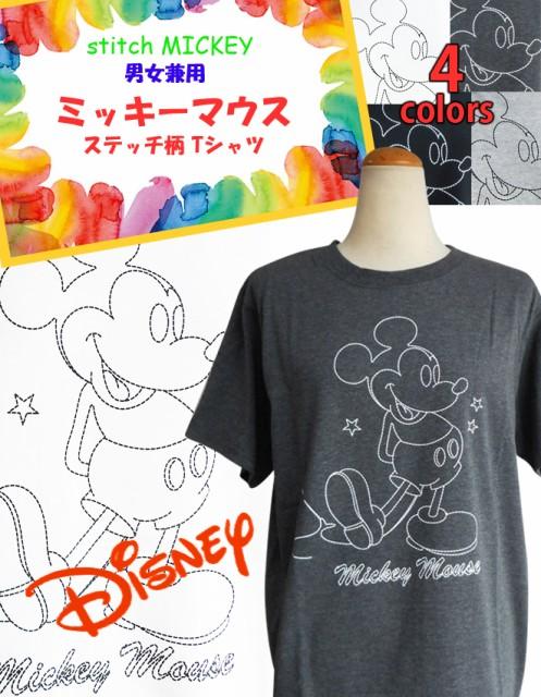 激安 ミッキーマウス Tシャツ ディズニー 半袖 レ...