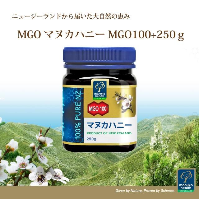 ◆マヌカハニーMGO100+ 250g◆(ハチミツ/はちみつ...