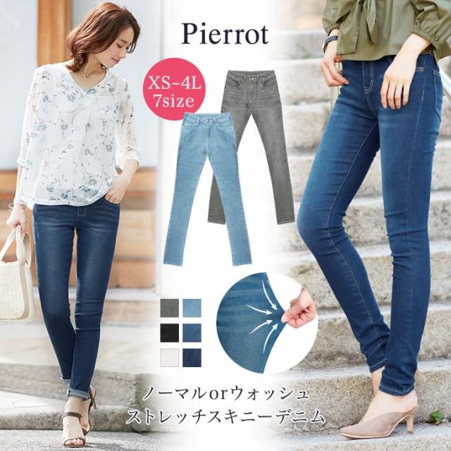 【送料無料】Pierrot(ピエロ)★★[XS-3L]リアル...