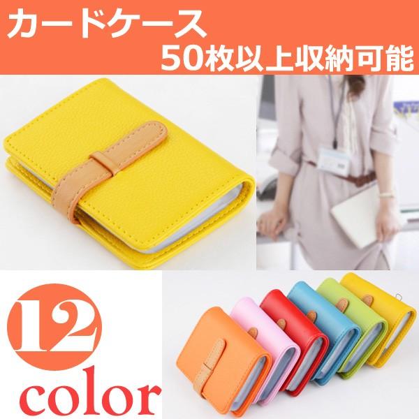 【定形外送料無料】カードケース カードホルダー ...