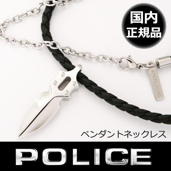 ポリス POLICE ネックレス キャスティングアロー ...