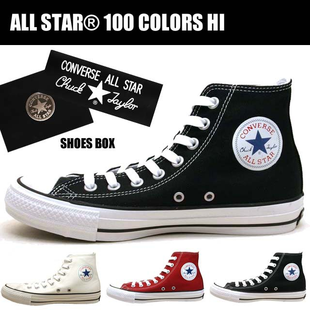 コンバース CONVERSE ALL STAR 100 COLORS HI オ...