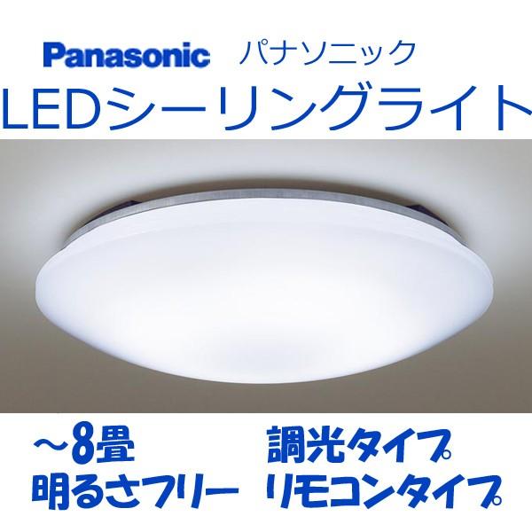 送料無料 Panasonic/パナソニック LSEB1070 LEDシ...