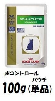 ロイヤルカナン 猫用 PHコントロール ウェット パ...