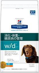 ヒルズ 犬用 w/d 小粒 3kg ドライ