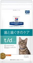 ヒルズ 猫用 t/d 400g 特別療法食