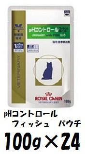 ロイヤルカナン 猫用 PHコントロールフィッシュテ...