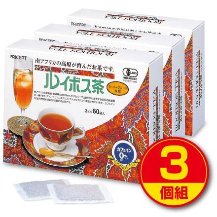 【送料無料】ルイボス茶 60袋(3個組・180袋) ...