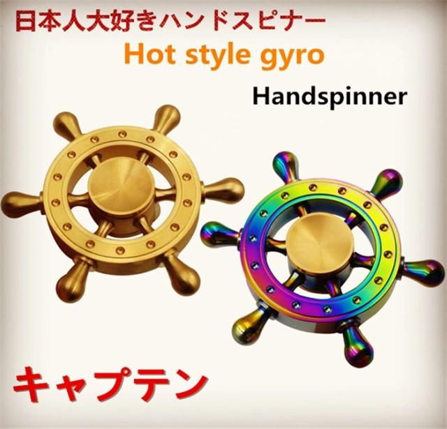 【送料無料】レインボー 指スピナー Hand spinne...