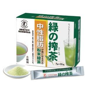 【緑の搾茶(みどりのさくちゃ)】特定保健用食品...