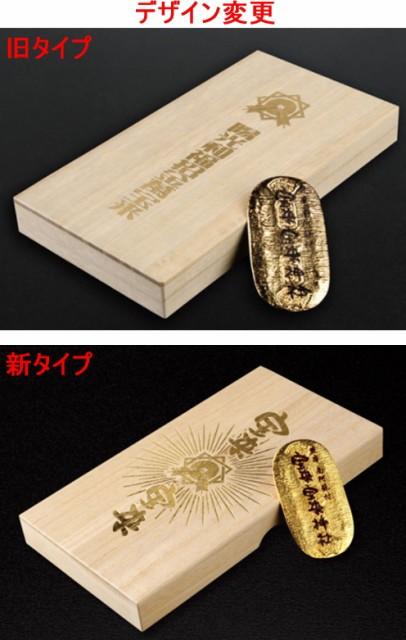 送料無料【熊本 南阿蘇村 宝来宝来神社監修 大...