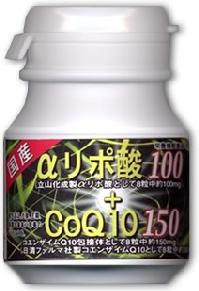 訳アリ・賞味期限・即納【αリポ酸100 + CoQ10 15...