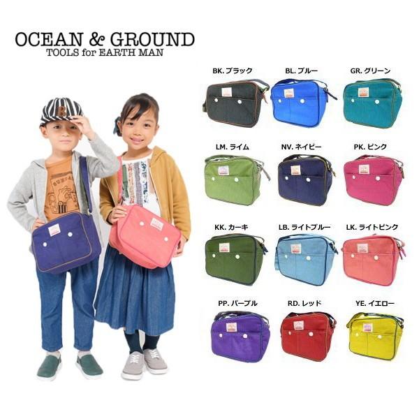 Ocean&Ground オーシャン&グラウンド 子供服 ...