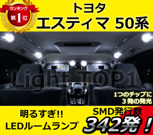 【メール便送料無料】エスティマ50系アエラスACR/...