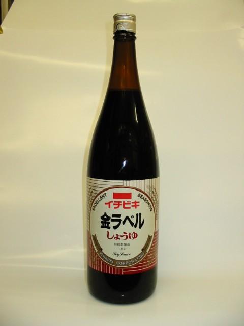 イチビキ 本醸造しょうゆ 金ラベル 1.8L 瓶入...