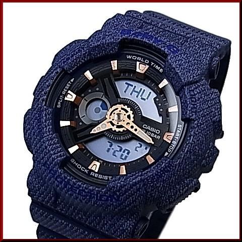 カシオ/Baby-G【CASIO/ベビーG】レディース腕時計...