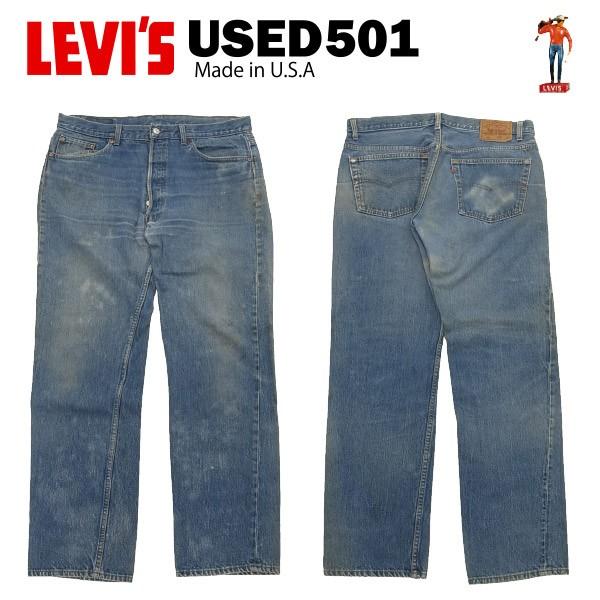 [送料無料] USED Levis 501 レギュラー W38×L32 ...
