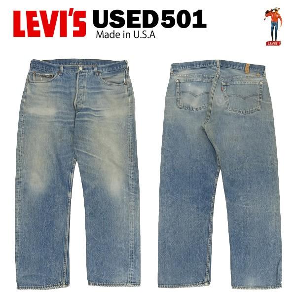 [送料無料] USED Levis 501 レギュラー W38×L- (...