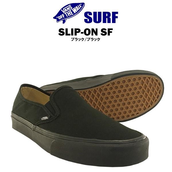 バンズ スリップオン SF ブラック/ブラック サー...