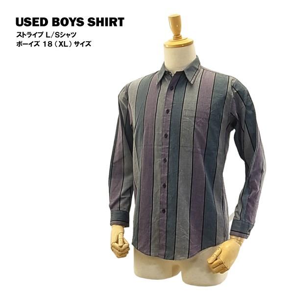 USED ボーイズ L/S シャツ マルチ ストライプ/18 ...