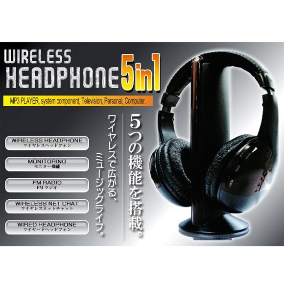 5in1 ワイヤレス サウンドヘッドフォン 多機能...