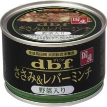 【デビフペット】ささみ&レバーミンチ 野菜入り...