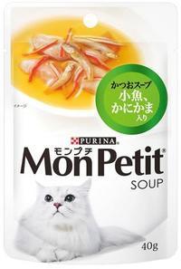 激安特売中【ネスレピュリナ】モンプチスープ か...