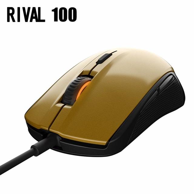 光学式 ゲーミングマウス SteelSeries Rival 100 ...