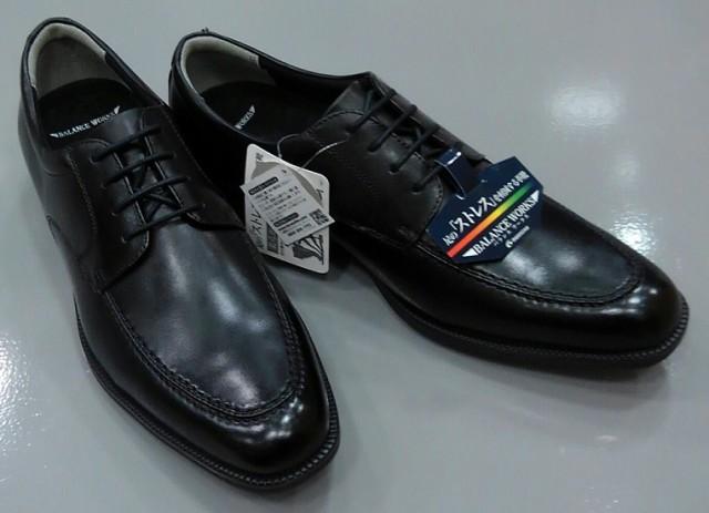 ムーンスター SPH4603 スポルスオム SPH4603 ブラック 天然皮革 ビジネス