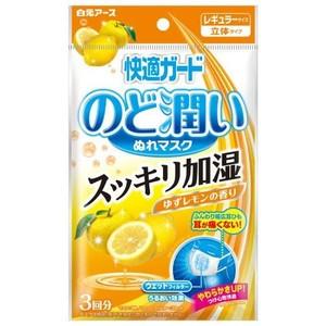 【白元アース】 快適ガード のど潤いぬれマスク ...