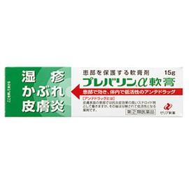 【第(2)類医薬品】【ゼリア新薬】プレバリンα軟...