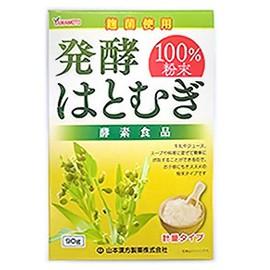 【山本漢方】発酵はとむぎ粉末 100% <90g>