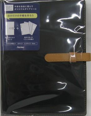 【メール便OK】レイメイ  システムバインダー ...