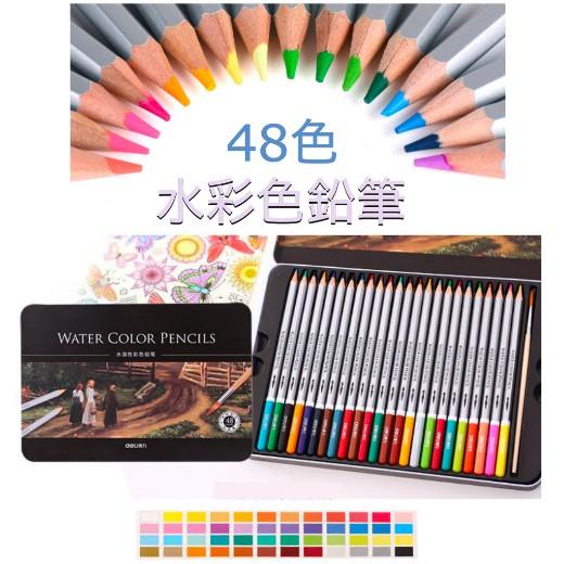 色鉛筆 水彩色鉛筆 水筆1本付き 塗り絵 スケッチ ...