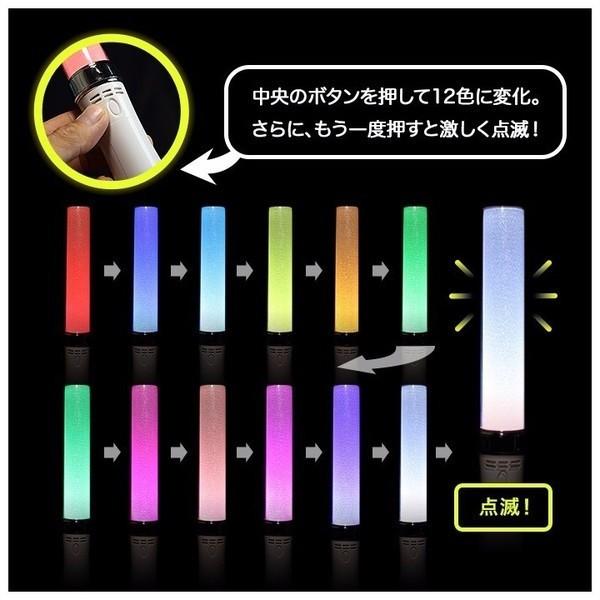 コンサートライト ペンライト アイドル 声優 コン...