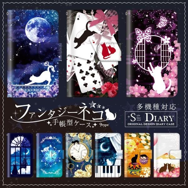 スマホケース 手帳型 iPhone ケース iPhone8 iPho...
