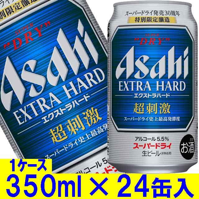 アサヒ スーパードライ エクストラハード 350ml...