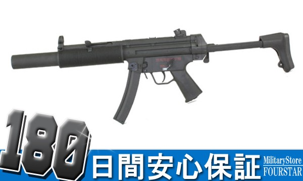 【CQBフェア】CM049SD6 MP5 SD6 電動フルメタル ...
