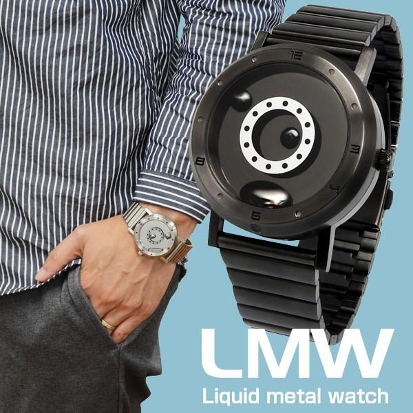 LM watch LMW リキッドメタルウォッチ 腕時計 時...