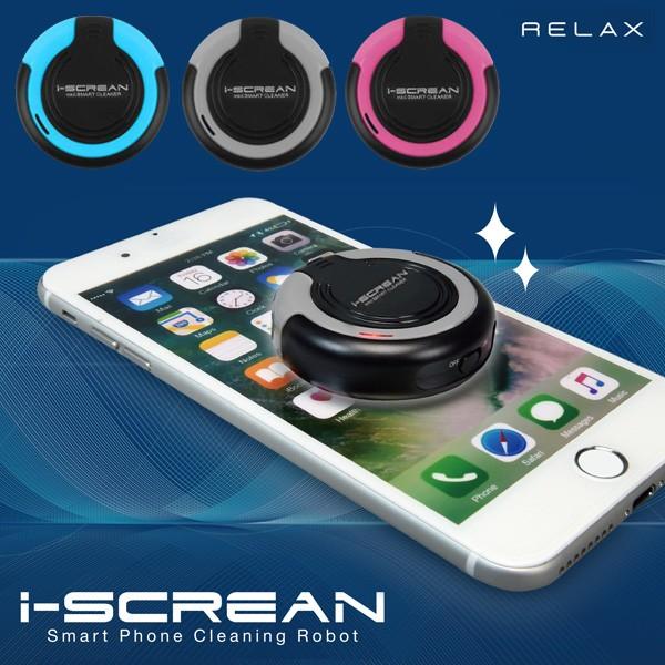 【RELAX】i-SCREAN/アイスクリーン スマートフォ...