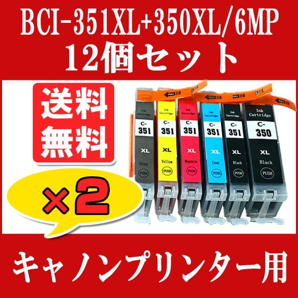 CANON(キャノン) 互換インクカートリッジ BCI-35...