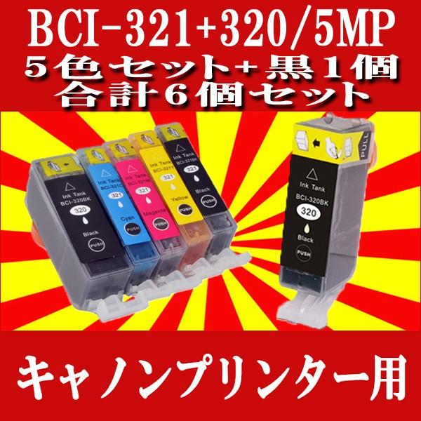 CANON(キャノン) 互換インクカートリッジ BCI-32...