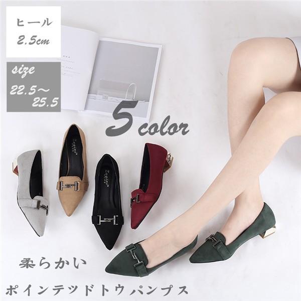 パンプス レディース 2.5cmヒール シューズ 靴 カ...