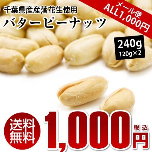 28年度【ALL¥1000】【送料無料】千葉半立使用!...