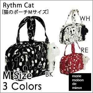 【かわいい猫のポーチ】 Rhythm cat [ リズムキャ...