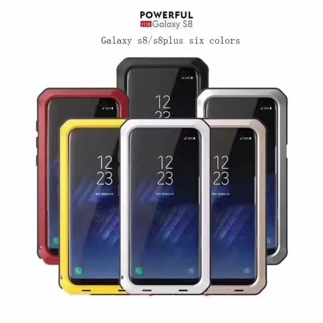 軍規格 Galaxy S8 S8plus ケース、Tomplus 金属耐...