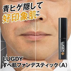 【4,200円で送料無料】剃っても気になる青ひげが...
